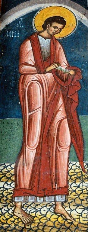 Святой Апостол Фома. Фреска монастыря Молдовица, Румыния.