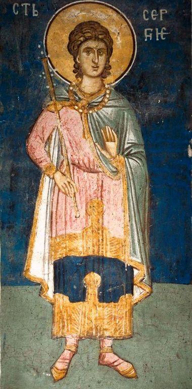 Святой Мученик Сергий Римлянин. Фреска монастыря Высокие Дечаны, Косово, Сербия. До 1350 года.