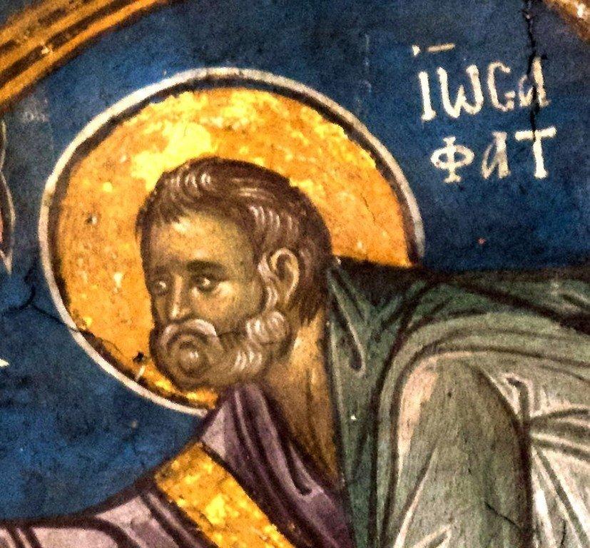 Древо Иессеево. Фреска монастыря Высокие Дечаны, Косово, Сербия. До 1350 года. Фрагмент. Иосафат.