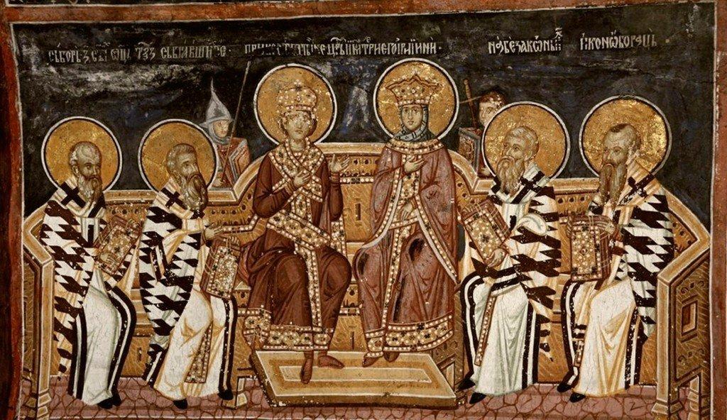 Седьмой Вселенский Собор. Фреска притвора монастыря Печская Патриархия, Косово, Сербия. XVI век.