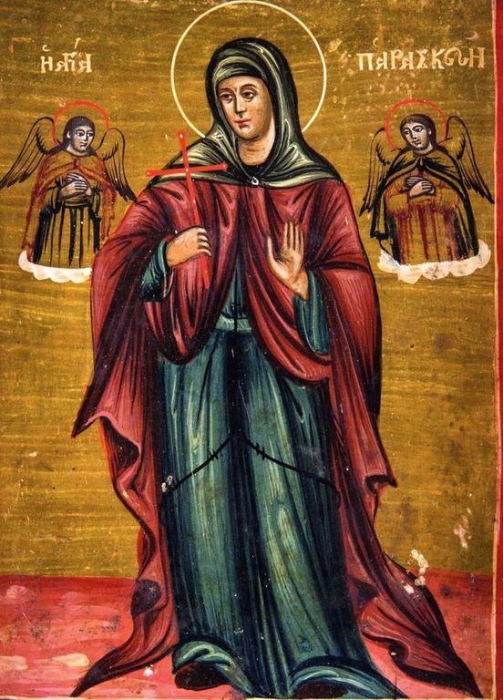 Святая Преподобная Параскева (Петка) Сербская. Икона в монастыре Высокие Дечаны, Косово, Сербия.