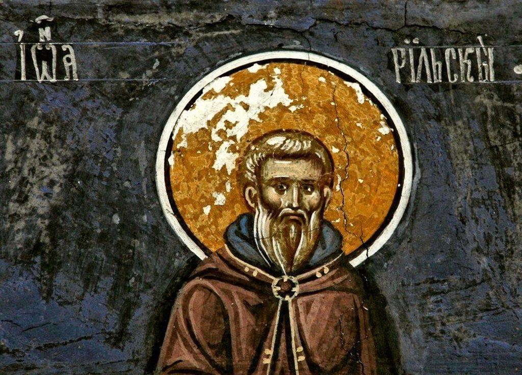 Святой Преподобный Иоанн Рыльский. Фреска притвора монастыря Печская Патриархия, Косово, Сербия. XVI век.