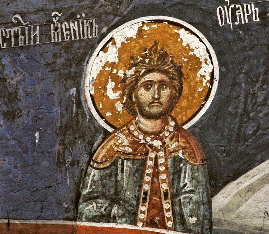 Святой Мученик Уар Египетский. Фреска притвора монастыря Печская Патриархия, Косово, Сербия. XVI век.