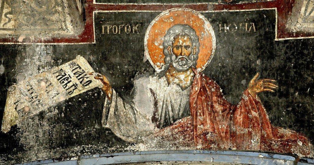 Святой Пророк Иоиль. Фреска церкви Святого Ахиллия в Ариле (Арилье), Сербия. 1296 год.