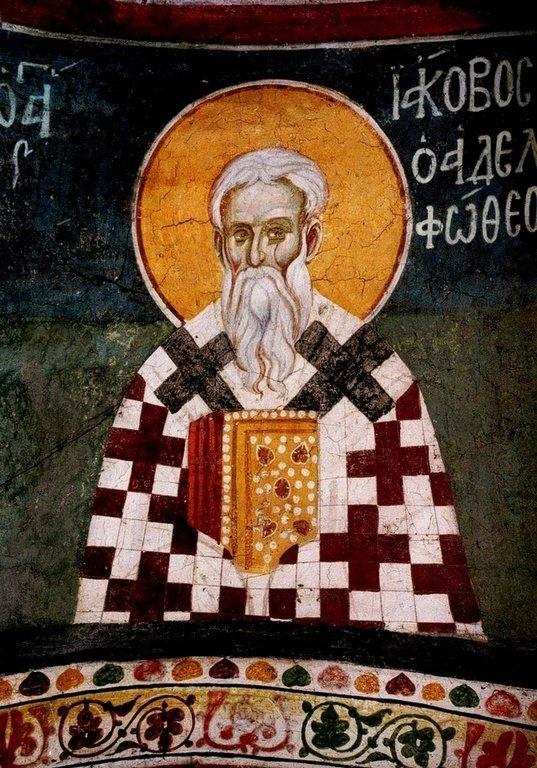 Святой Апостол Иаков, брат Господень. Фреска монастыря Грачаница, Косово, Сербия. Около 1320 года.
