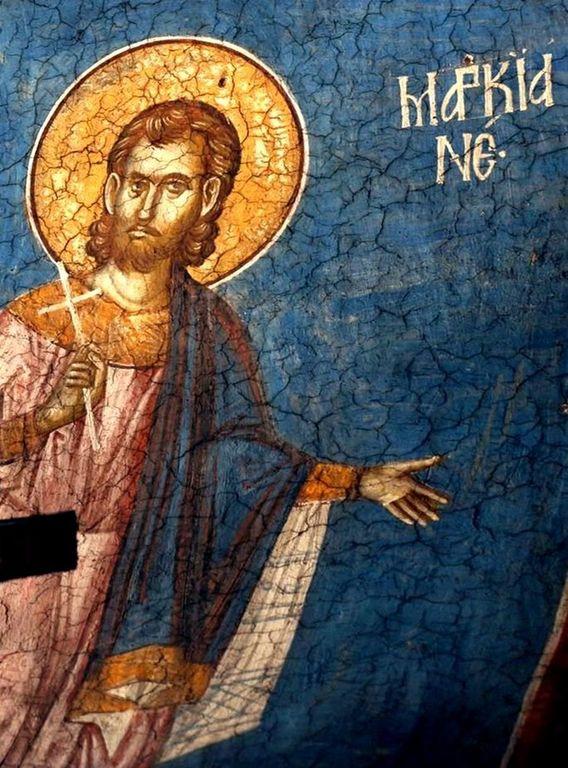 Святой Мученик Маркиан Константинопольский. Фреска монастыря Высокие Дечаны, Косово, Сербия. До 1350 года.