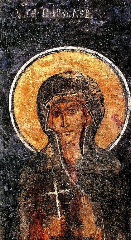 Святая Великомученица Параскева Пятница. Фреска церкви Святых Николая и Пантелеимона (Боянской церкви) близ Софии, Болгария.
