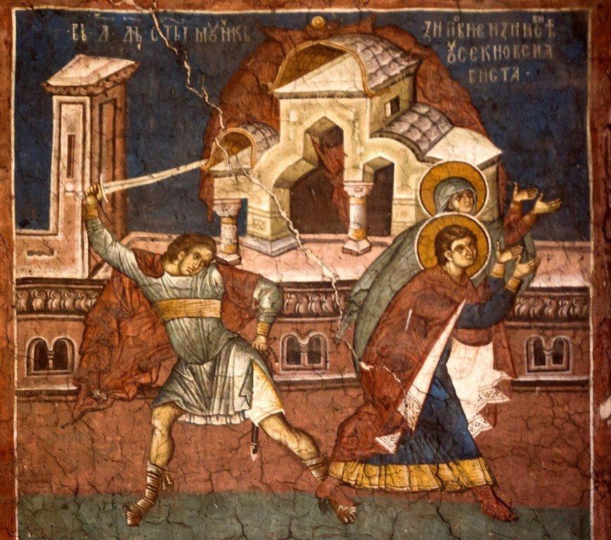 Мученичество Святых Зиновия, Епископа Егейского, и сестры его Зиновии. Фреска монастыря Высокие Дечаны, Косово, Сербия. До 1350 года.