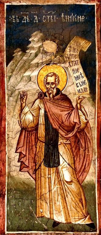 Святой Преподобный Иоанникий Великий. Фреска монастыря Высокие Дечаны, Косово, Сербия. До 1350 года.