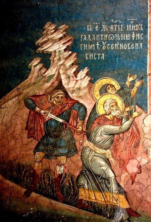 Мученичество Святых Галактиона и Епистимии Емесских. Фреска монастыря Высокие Дечаны, Косово, Сербия. До 1350 года.