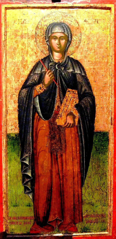 Святая Мученица Фотина Самаряныня. Икона. Болгария, январь 1752 года. Иконописец Феодосий.