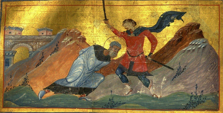 Мученичество Святого Полиевкта Мелитинского. Византийская миниатюра XI века.