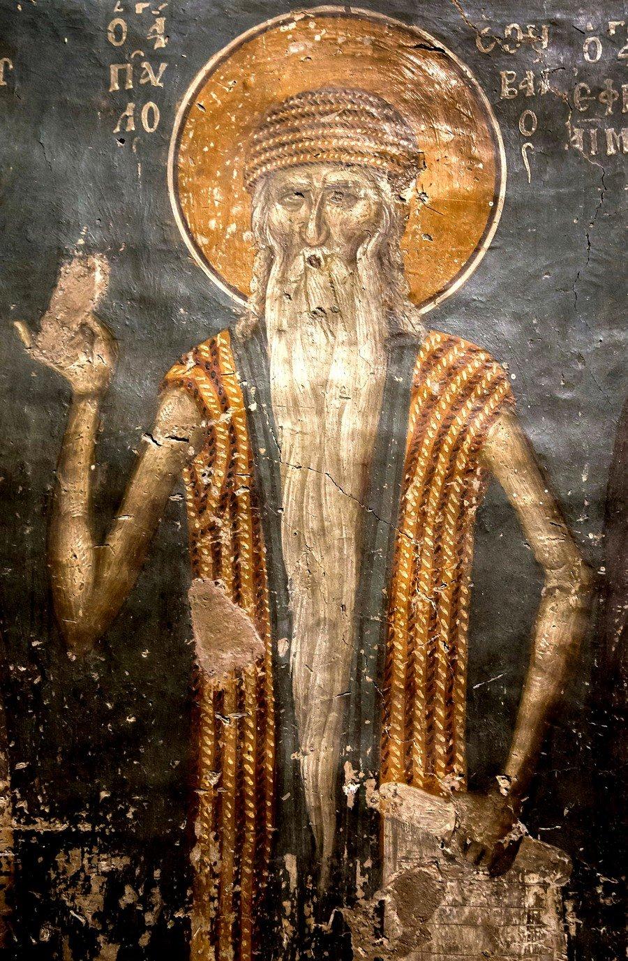 Святой Преподобный Павел Фивейский. Фреска церкви Святого Николая Орфаноса в Салониках, Греция. 1310 - 1315 годы.