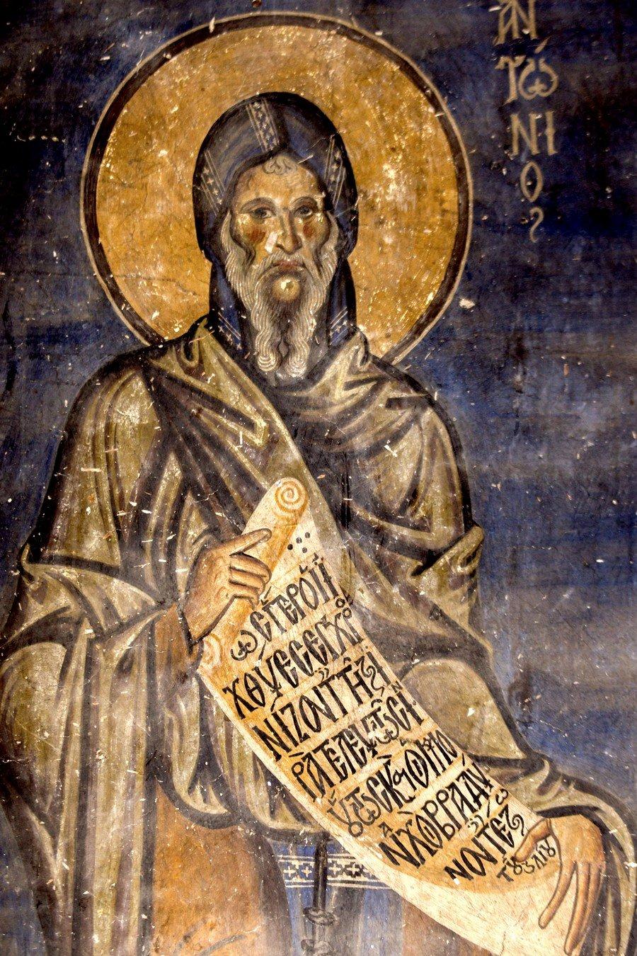 Святой Преподобный Антоний Великий. Фреска церкви Святых Врачей в Кастории, Греция. Конец XII века.