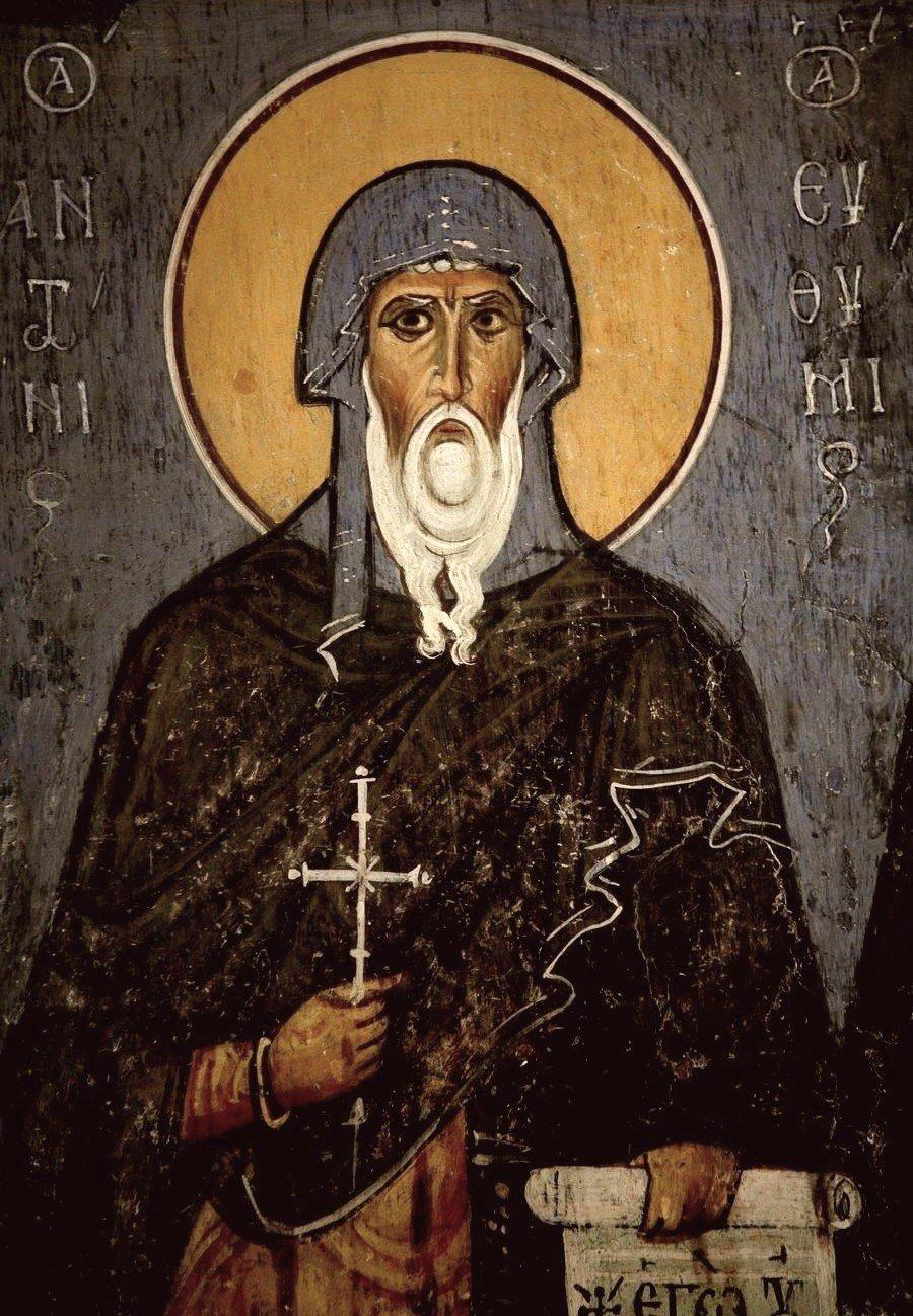 Святой Преподобный Антоний Великий. Фреска церкви Панагии Форвиотиссы (Панагии Асину) близ Никитари на Кипре. 1105 - 1106 годы.
