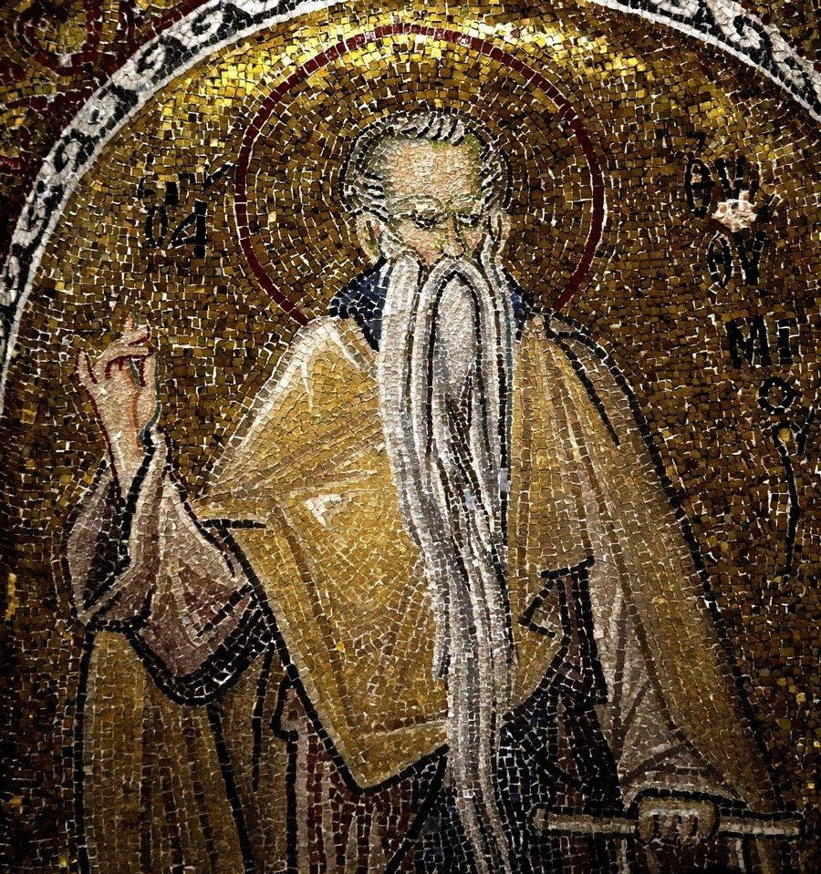 Святой Преподобный Евфимий Великий. Мозаика церкви Богородицы Паммакаристос (Всеблаженной) в Константинополе. XIV век.