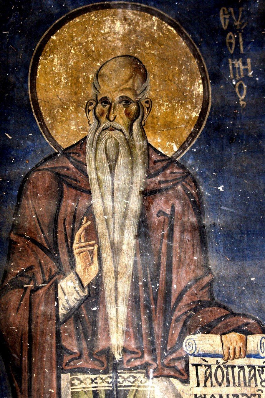 Святой Преподобный Евфимий Великий. Фреска церкви Святых Врачей в Кастории, Греция. Конец XII века.