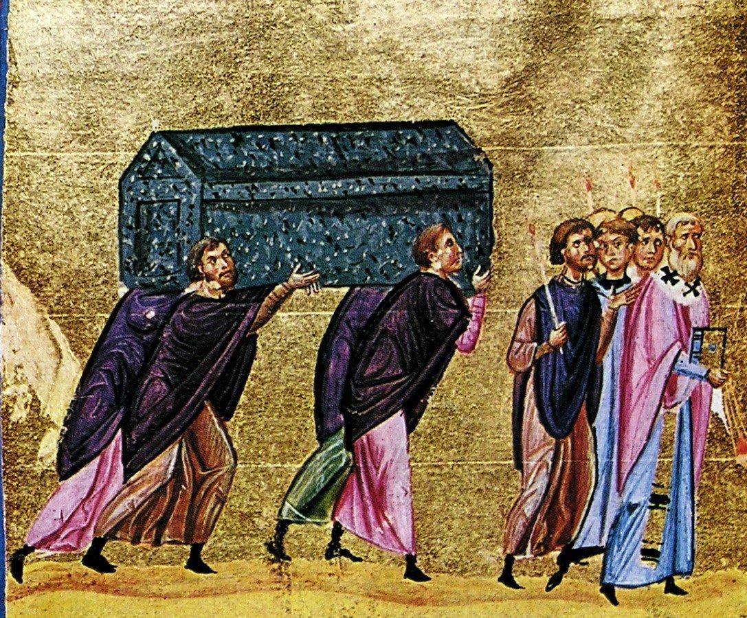 Перенесение мощей Святителя Иоанна Златоуста. Византийская миниатюра XI века.