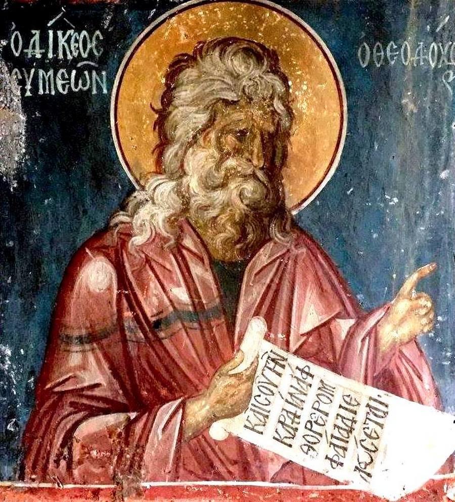 Святой Праведный Симеон Богоприимец. Фреска парекклисиона Святых Бессребреников в монастыре Ватопед на Афоне. 1371 год.