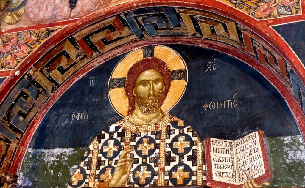 Христос Великий Архиерей. Фреска монастыря Святого Иоанна Предтечи близ Серр, Греция.1358 - 1364 годы.