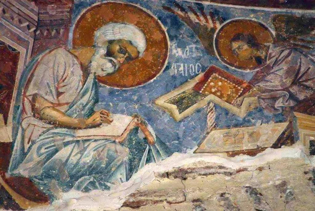 Святой Апостол и Евангелист Матфей. Фреска собора Святой Софии в Трапезунде. XIII век.