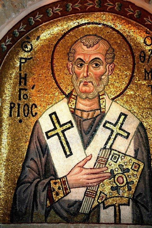 Святитель Григорий Чудотворец, Епископ Неокесарийский. Мозаика монастыря Дафни близ Афин, Греция. XI век.