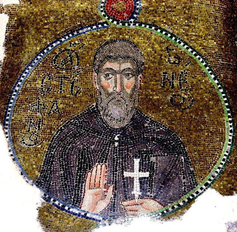 Святой Преподобномученик и Исповедник Стефан Новый. Мозаика монастыря Неа Мони на острове Хиос, Греция. 1049 - 1056 годы.