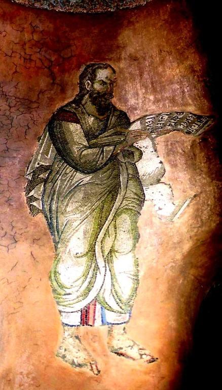 Святой Пророк Софония. Мозаика церкви Святых Апостолов в Салониках, Греция. XIV век.
