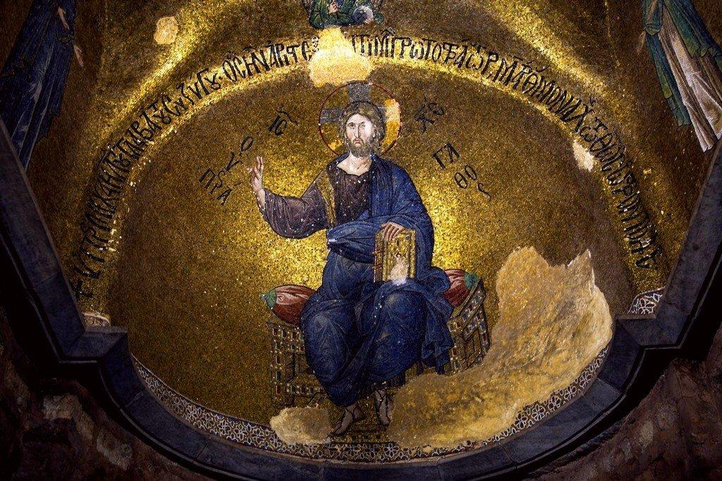 Христос Иперагафос (Преблагой). Мозаика церкви Богородицы Паммакаристос (Всеблаженной) в Константинополе. XIV век.