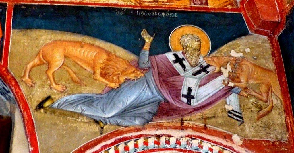 Мученичество Святого Игнатия Богоносца. Фреска монастыря Святого Иоанна Предтечи близ Серр, Греция. XIV век.