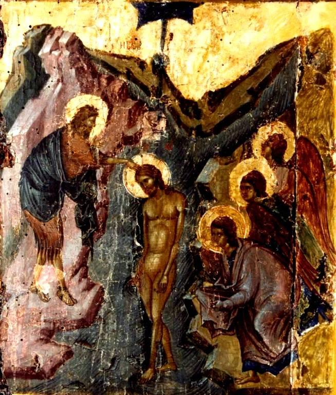 Крещение Господне. Византийская икона XIV века.
