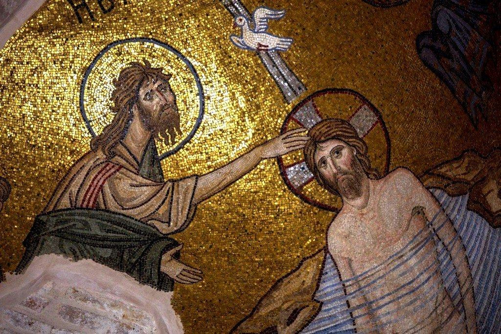 Крещение Господне. Мозаика монастыря Дафни близ Афин, Греция. XI век. Фрагмент.