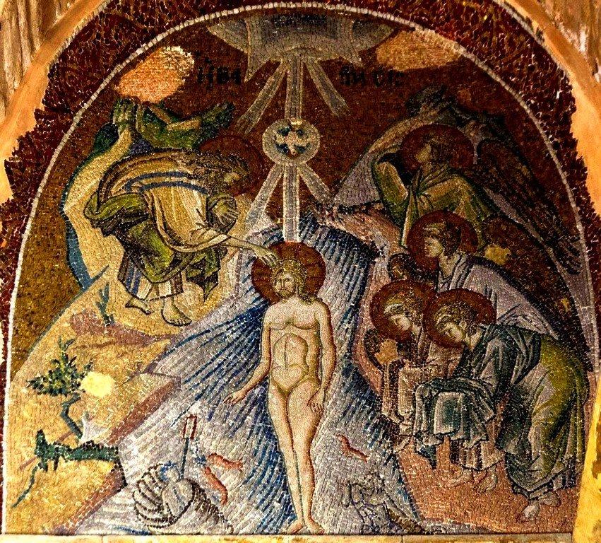 Крещение Господне. Мозаика церкви Богородицы Паммакаристос (Всеблаженной) в Константинополе. XIV век.