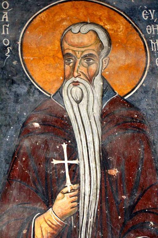 Святой Преподобный Евфимий Великий. Фреска церкви Святого Николая тис стегис (под крышей) на Кипре.