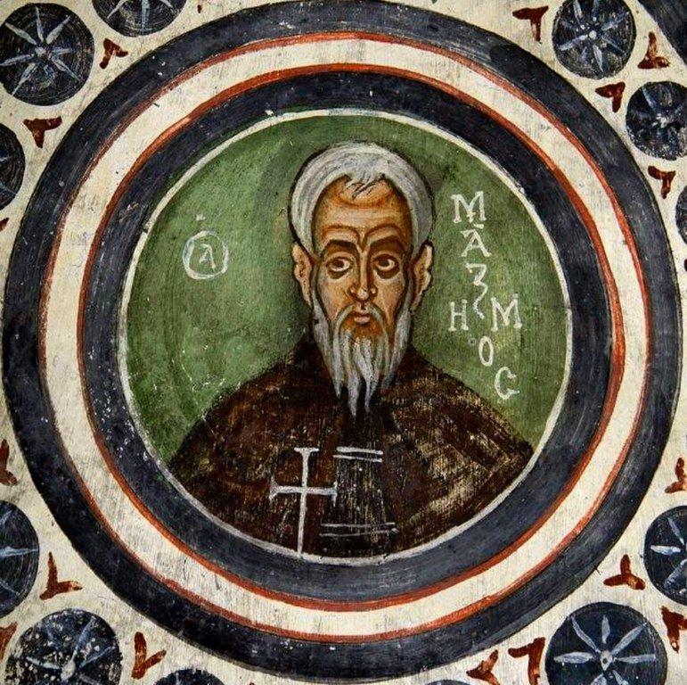 Святой Преподобный Максим Исповедник. Фреска монастыря Осиос Лукас, Греция. 1030 - 1040-е годы.