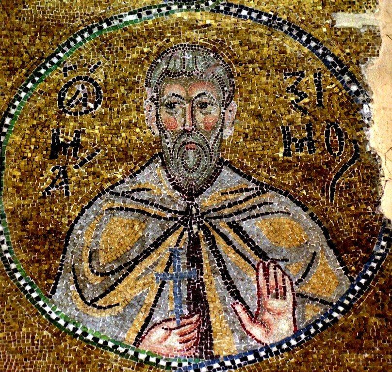 Святой Преподобный Максим Исповедник. Мозаика монастыря Неа Мони на острове Хиос, Греция. 1042 - 1056 годы.