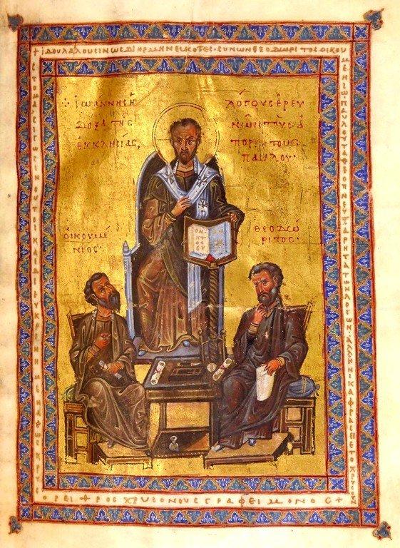 Святитель Иоанн Златоуст. Византийская миниатюра XI века.