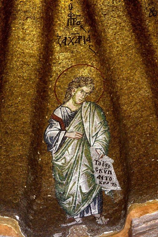 Святой Пророк Захария Серповидец. Мозаика церкви Богородицы Паммакаристос (Всеблаженной) в Константинополе. XIV век.