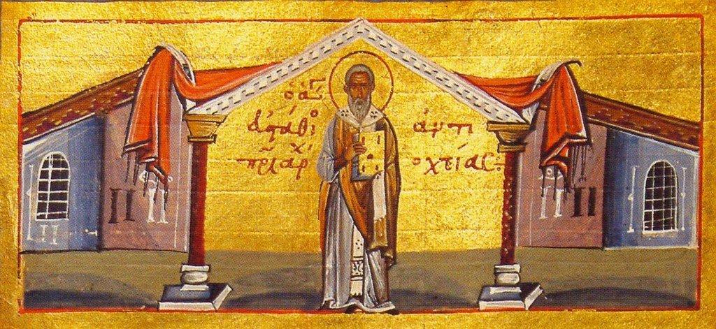 Святитель Евстафий, Архиепископ Антиохийский. Византийская миниатюра.