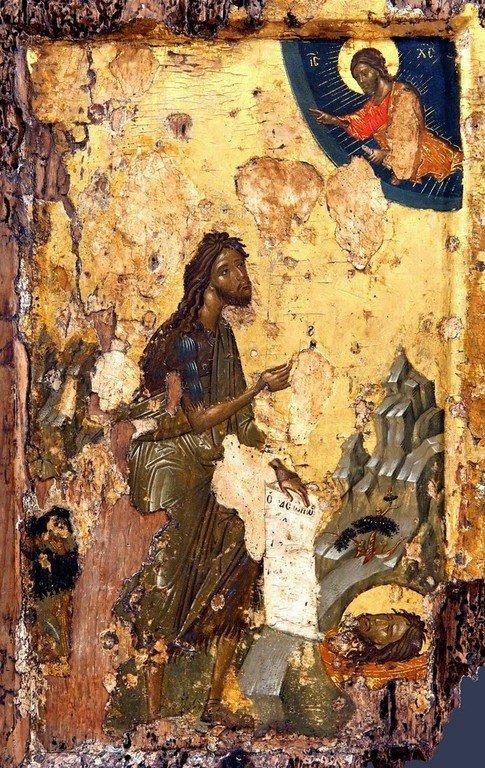 Святой Иоанн Предтеча. Византийская икона XIV века.