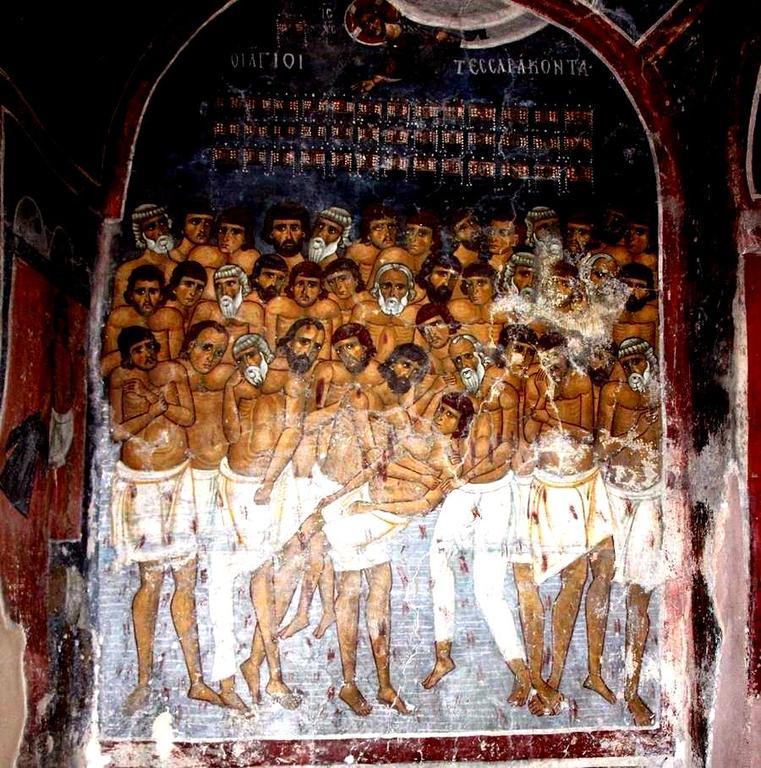 """Святые Сорок Мучеников Севастийских. Фреска церкви Святого Николая """"тис стегис"""" (""""под крышей"""") на Кипре."""