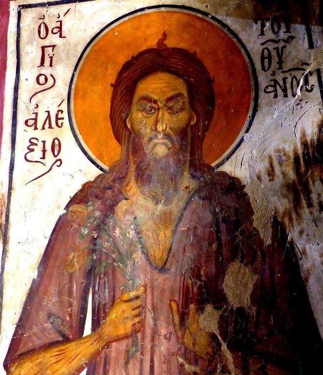 Святой Преподобный Алексий, человек Божий. Фреска монастыря Святого Иоанна Лампадиста на Кипре.