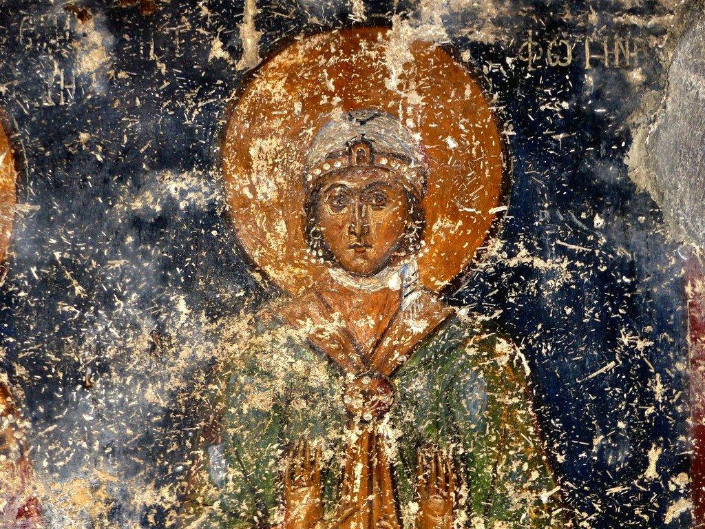 Святая Мученица Фотина Самаряныня. Фреска церкви Святого Николая Каснициса в Кастории, Греция. 1160 - 1180-е годы.