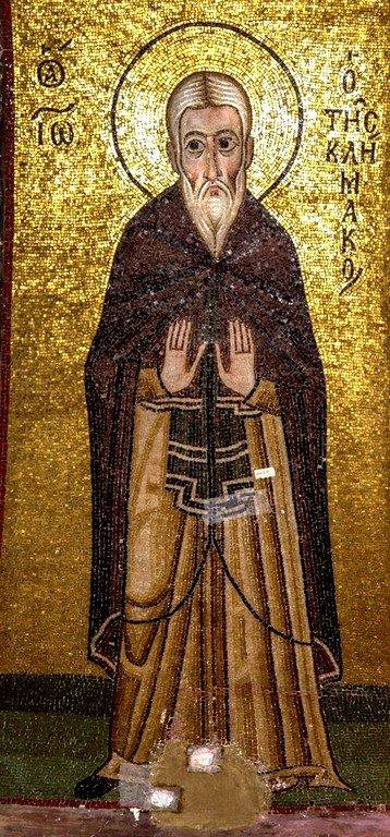 Святой Преподобный Иоанн Лествичник. Мозаика монастыря Осиос Лукас, Греция. 1030 - 1040-е годы.