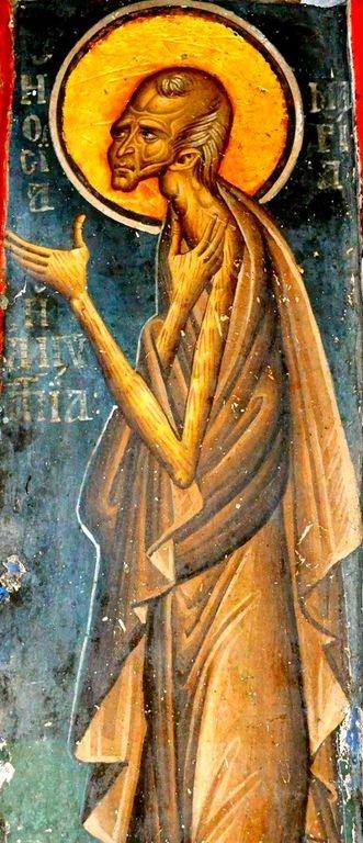 Святая Преподобная Мария Египетская. Фреска нартекса кафоликона монастыря Ватопед на Афоне. 1312 год.
