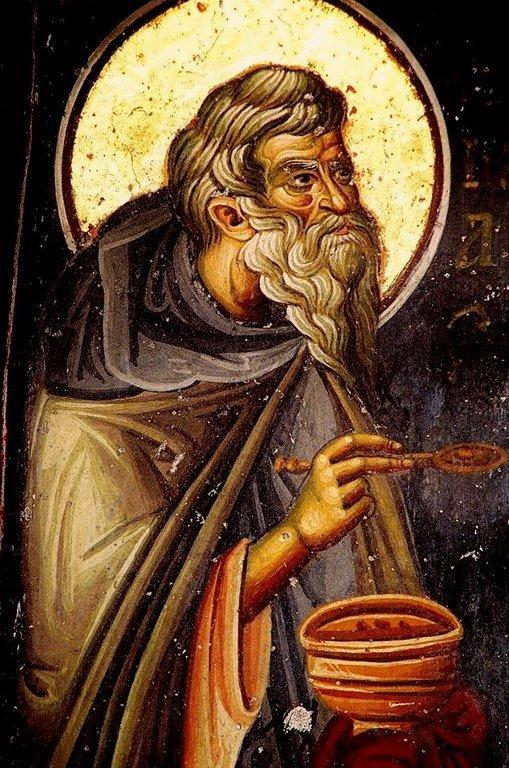 Святой Преподобный Зосима Палестинский. Фреска нартекса кафоликона монастыря Ватопед на Афоне. 1312 год.
