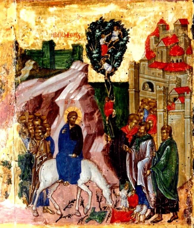 Вход Господень в Иерусалим. Византийская икона XIV века.