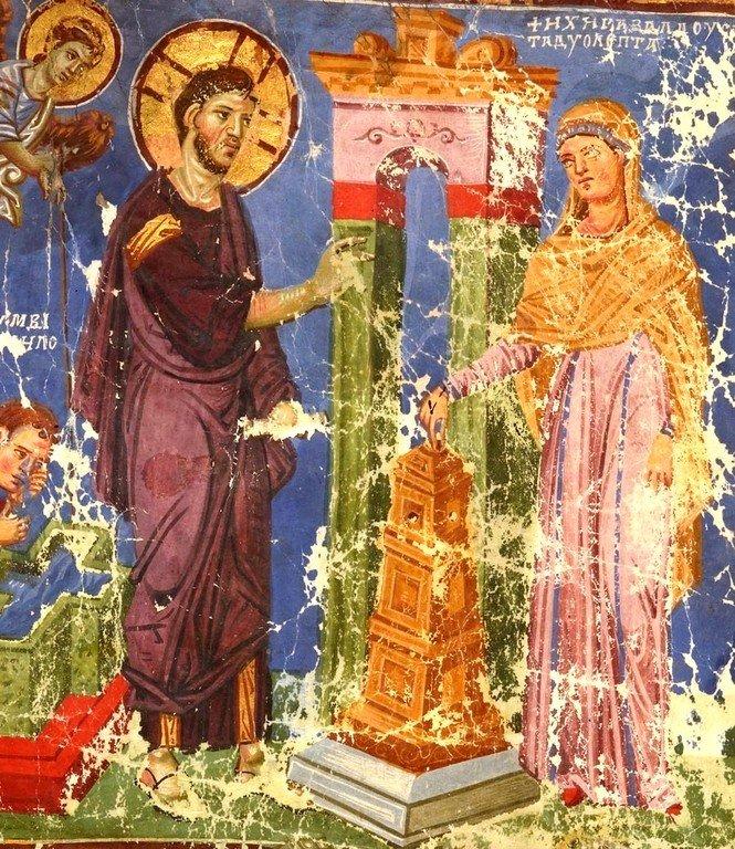 """Две лепты вдовицы. Миниатюра """"Слов Григория Назианзина"""" (Святителя Григория Богослова). Византия, IX век."""