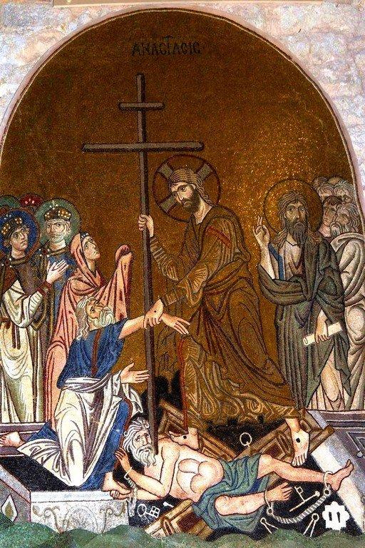 Сошествие во ад. Мозаика монастыря Дафни близ Афин. XI век.