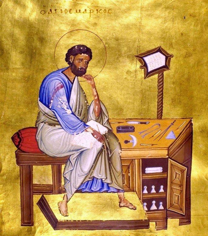Святой Апостол и Евангелист Марк. Византийская миниатюра XI века.